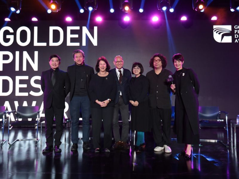 Design Leaders Urge Action for Sustainability at the Golden Pin Design Award 2019 Forum