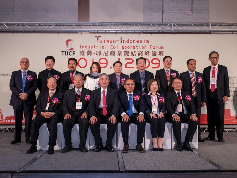 Taiwan and Indonesia Sign Memorandum of Understanding on Design Cooperation