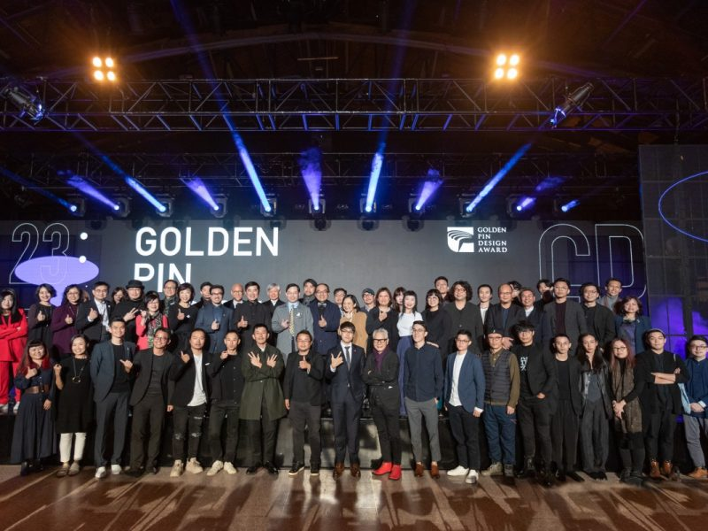 33 Best Design Winners Revealed at the Golden Pin Design Award 2019 Grand Ceremony!