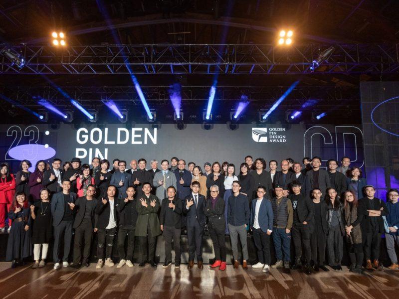 2019金點設計獎、金點概念設計獎年度最佳設計獎揭曉!台灣設計表現突出 囊括19件居冠