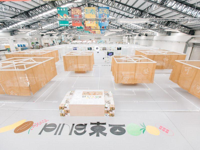 徵求各縣市政府共同主辦2021台灣設計展徵展辦法公告