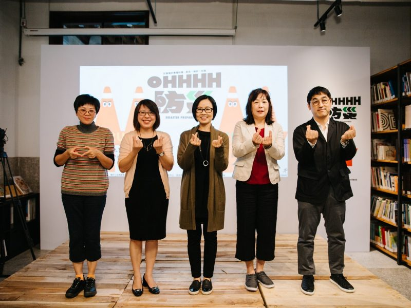 Taiwan Design Center & Design and Creative Center Kobe Work Together to Improve Disaster Management Programs in Taiwan