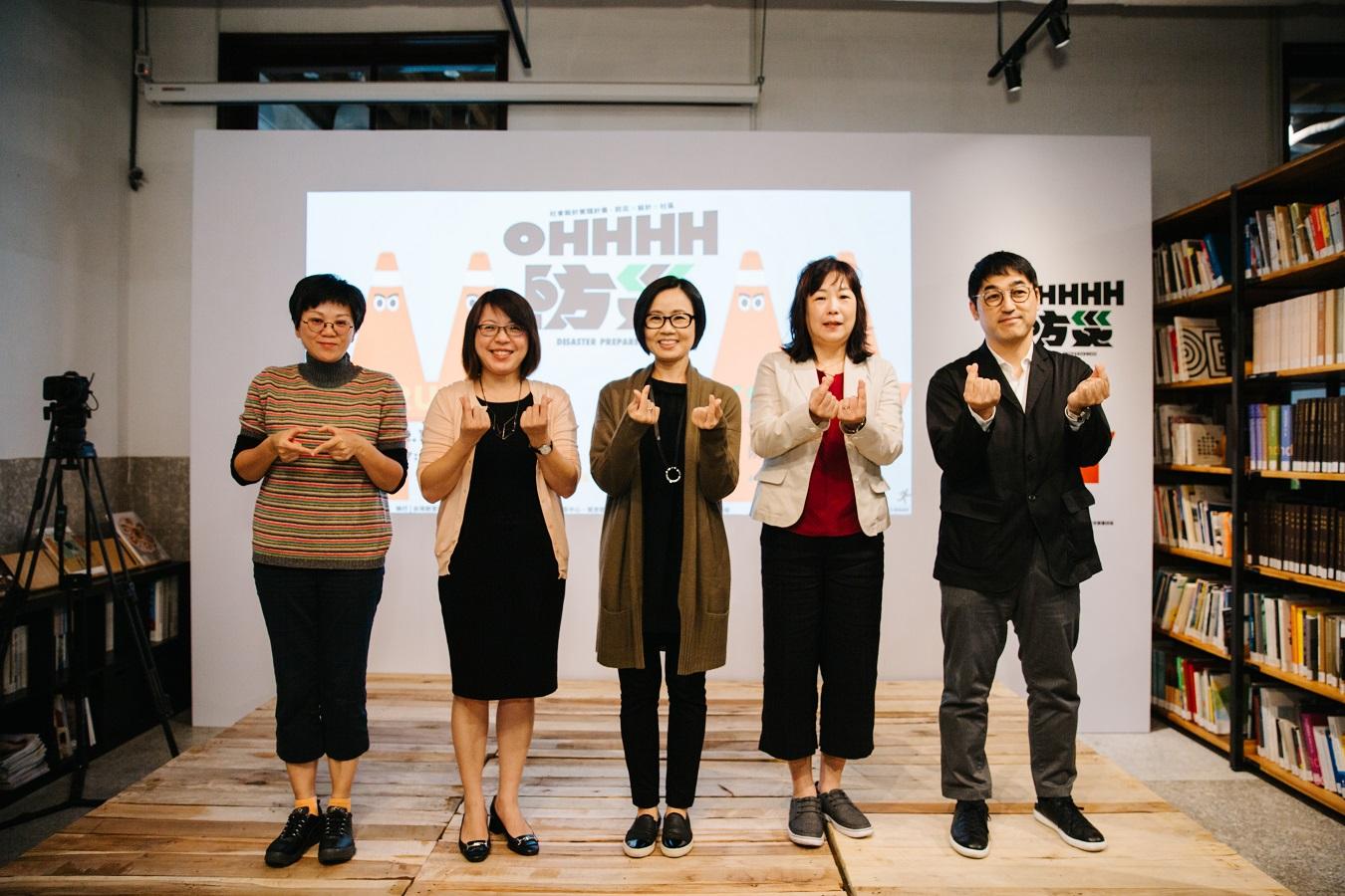 攜手神戶設計創意中心 台創啟動台灣首個防災設計創新行動