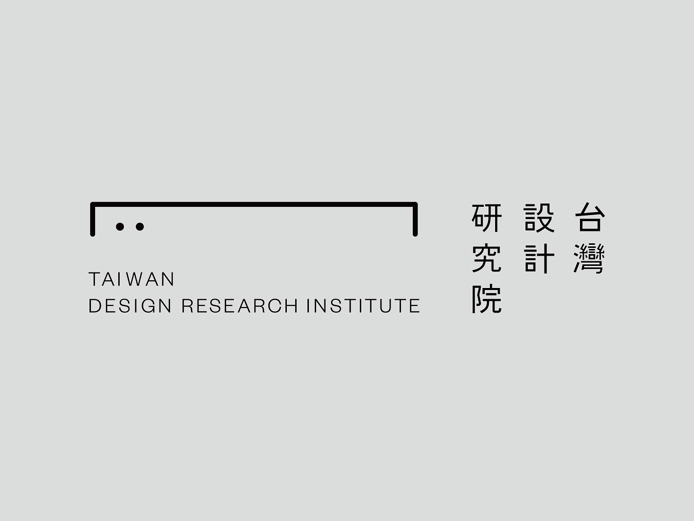 台灣設計研究院徵才訊息