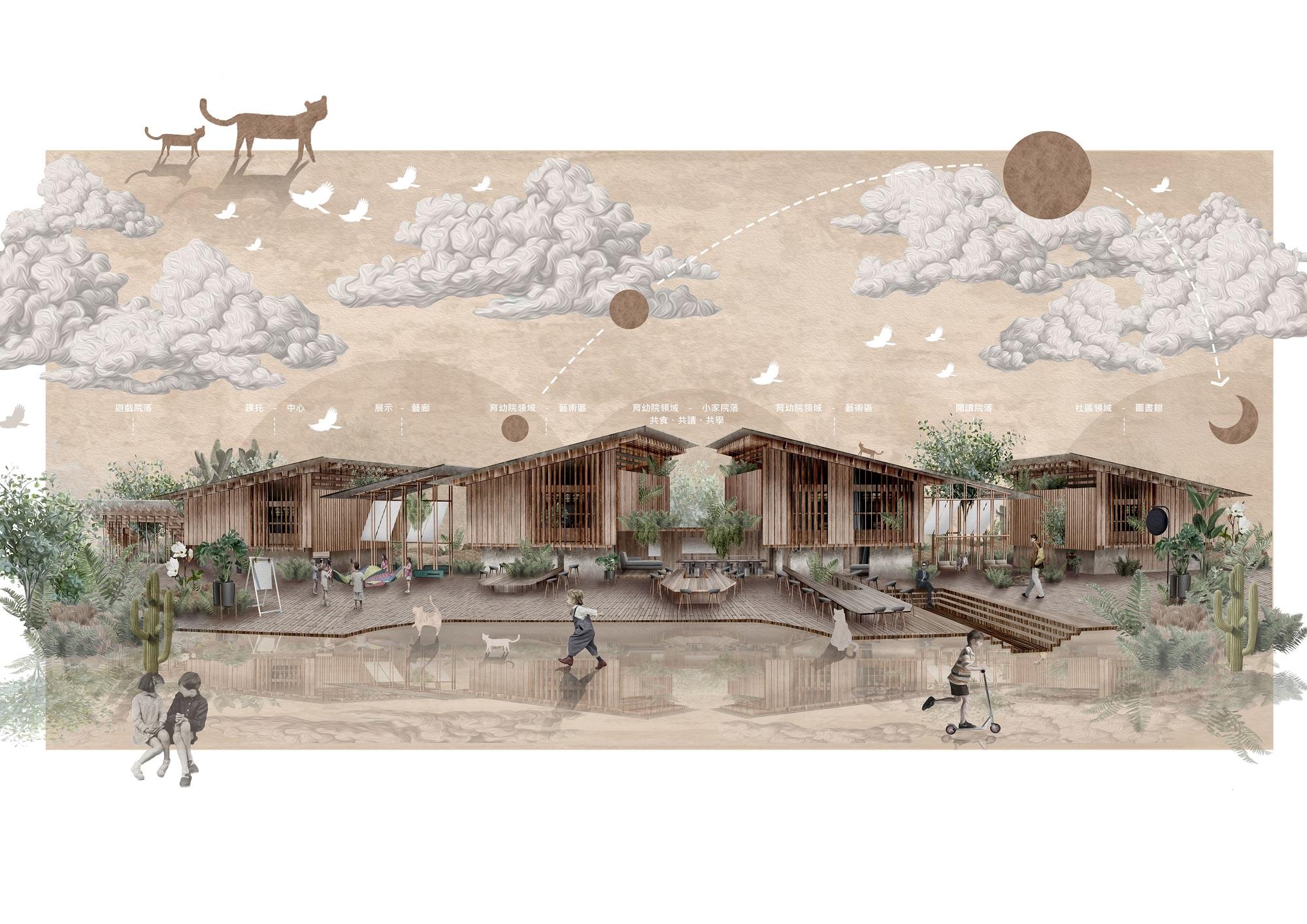 空間設計類入圍作品:半伴之院(國立臺中科技大學室內設計系)