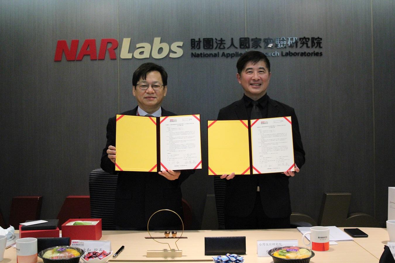 提升科學商業價值與促進科學傳播 國家實驗研究院、台灣設計研究院攜手合作