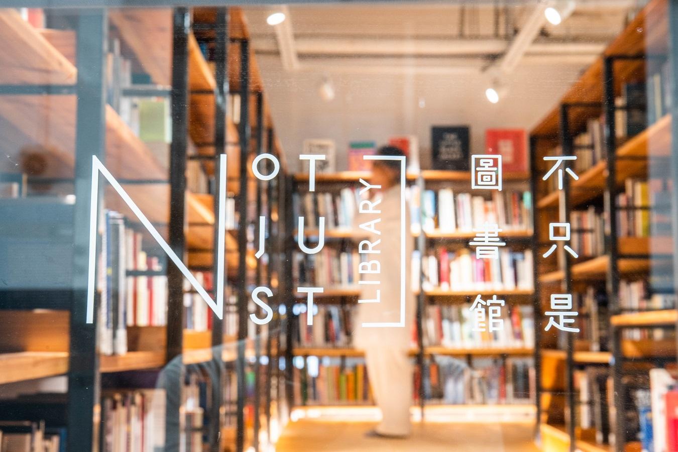 浸泡一場書澡!不只是圖書館搬進松菸澡堂 打造五感的閱讀體驗