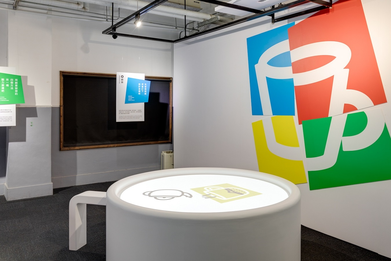 「設計展設計a PIECE OF CUP」設計思考可以很簡單!給所有人的入門設計課