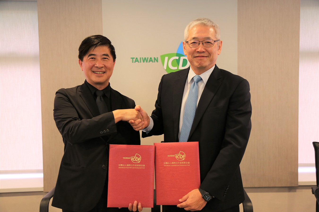 台灣設計研究院與國際合作發展基金會簽署合作備忘錄