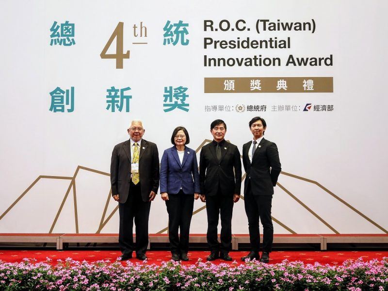 Demonstrating Taiwan's Capacity for Innovation via the Interdisciplinary Fusion of Design, TDRI is Awarded the 4th Presidential Innovation Award