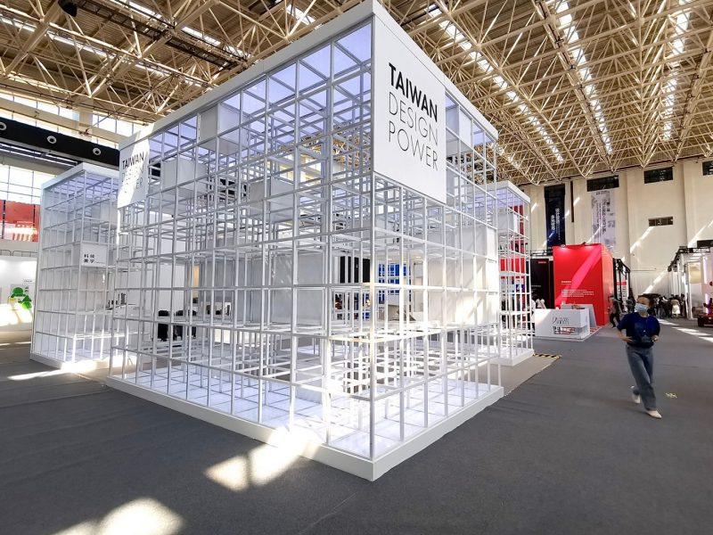 Taiwan Design Power持續深耕 華北設計市場第三度曝光