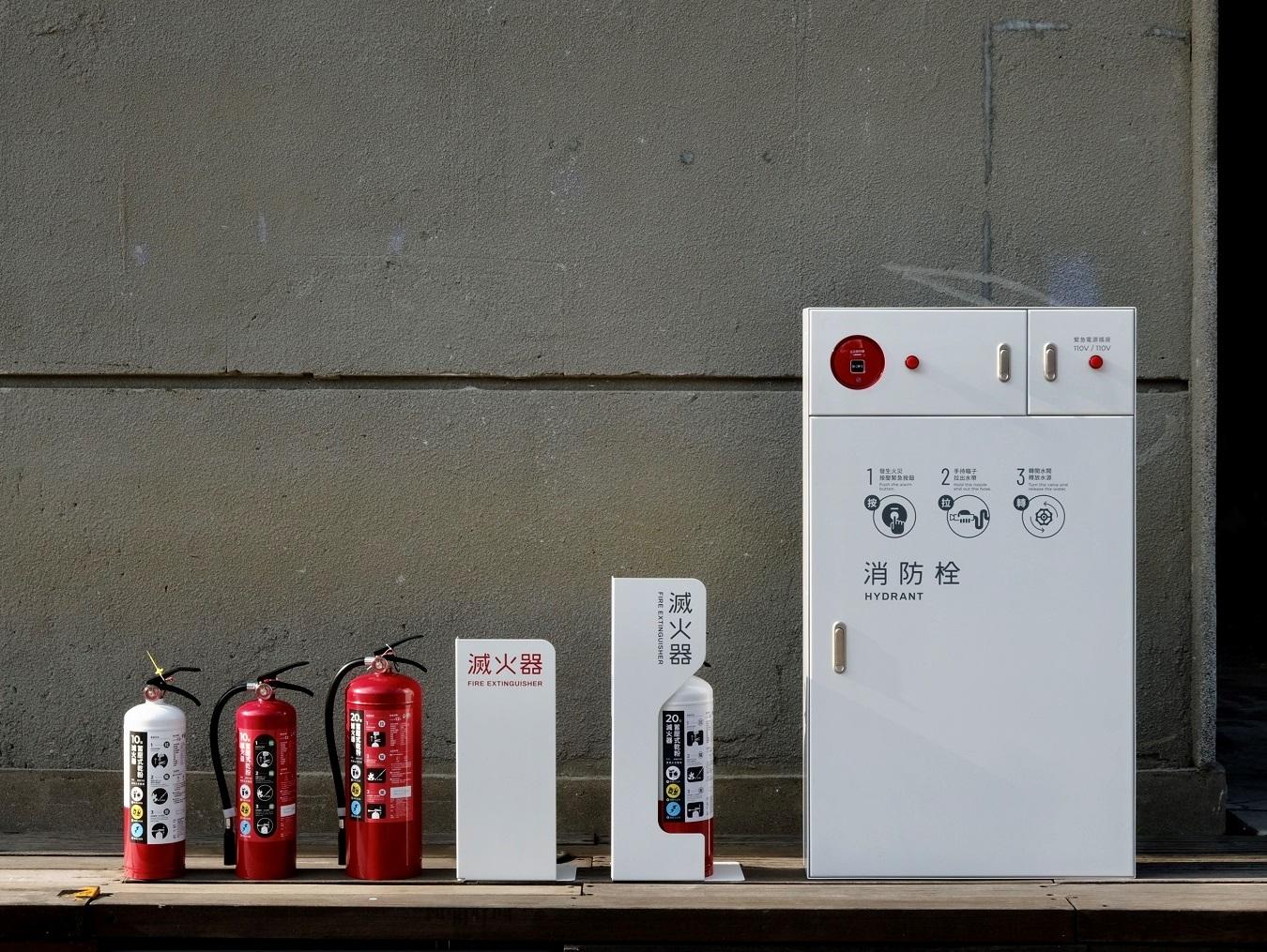 打造看不見的安心感  安全、便利與美感共存的消防設備再設計