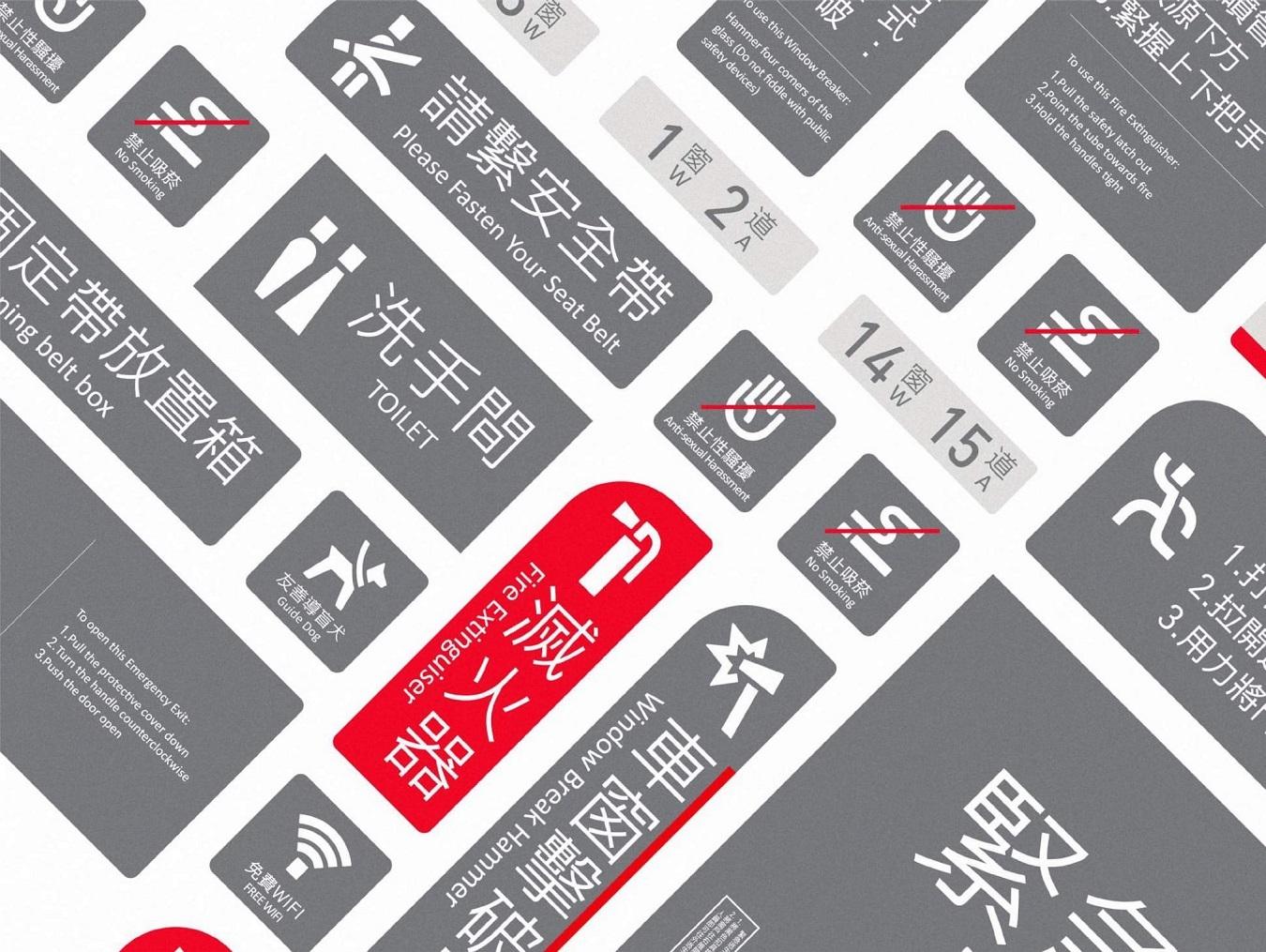 「台灣公路巴士資訊識別指標設計系統」設計規範書 資料開源開放下載