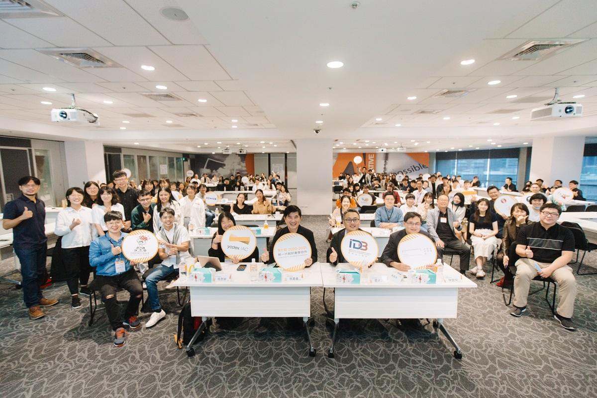 跨域產學合作開創產業創新機會 第七屆新一代產學合作正式啟動