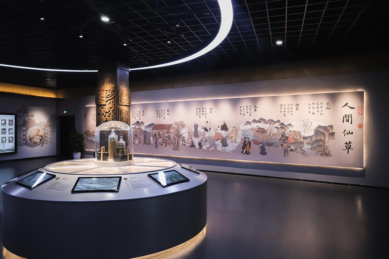 中國森山石斛博物館