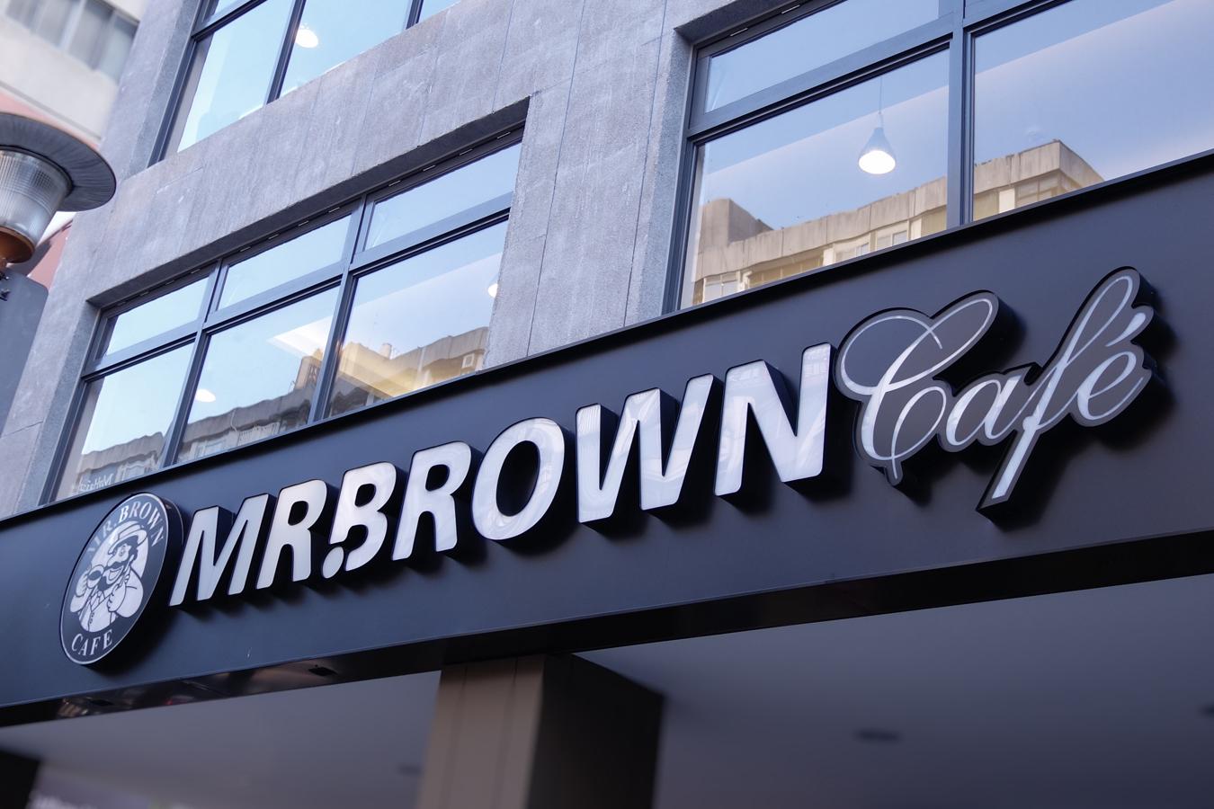 MR.BROWN cafe 品牌策略/形象整體BI規劃設計