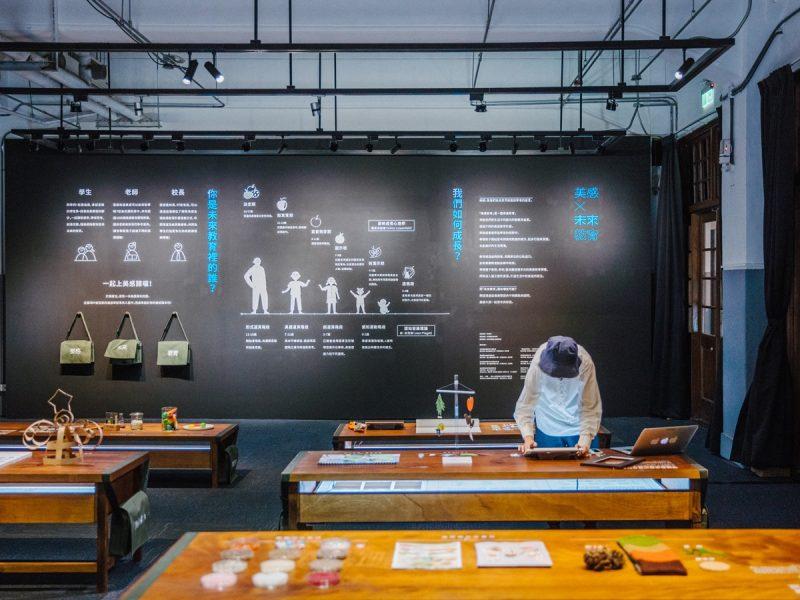 教育部「美感x未來教育展」開展!從基礎培養美感,厚植台灣未來軟實力