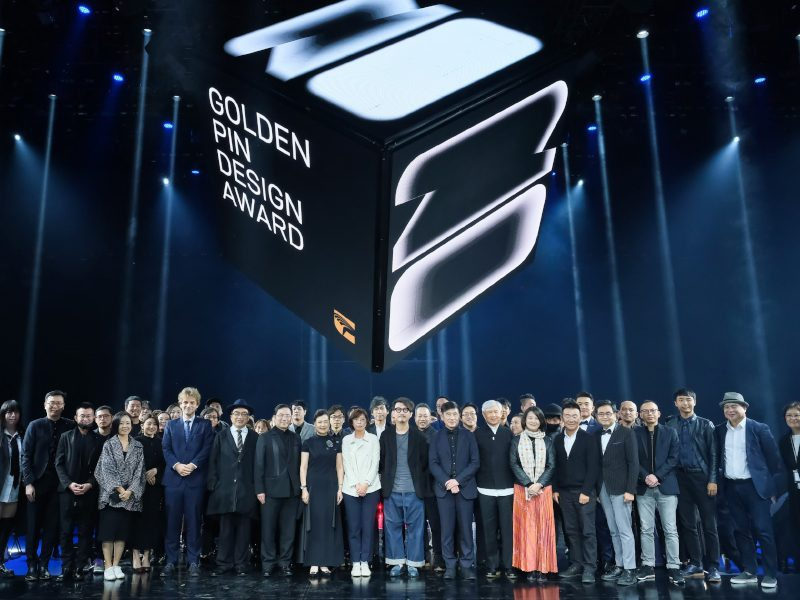 The Golden Pin Design Award and the Golden Pin Concept Design Award Reveal the 2020 Best Design Winners!