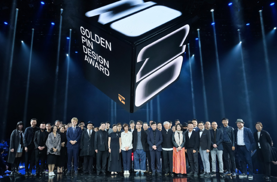 The Golden Pin Design Award and the Golden Pin Concept Design Award Reveal the 2020 Best Design Winners!
