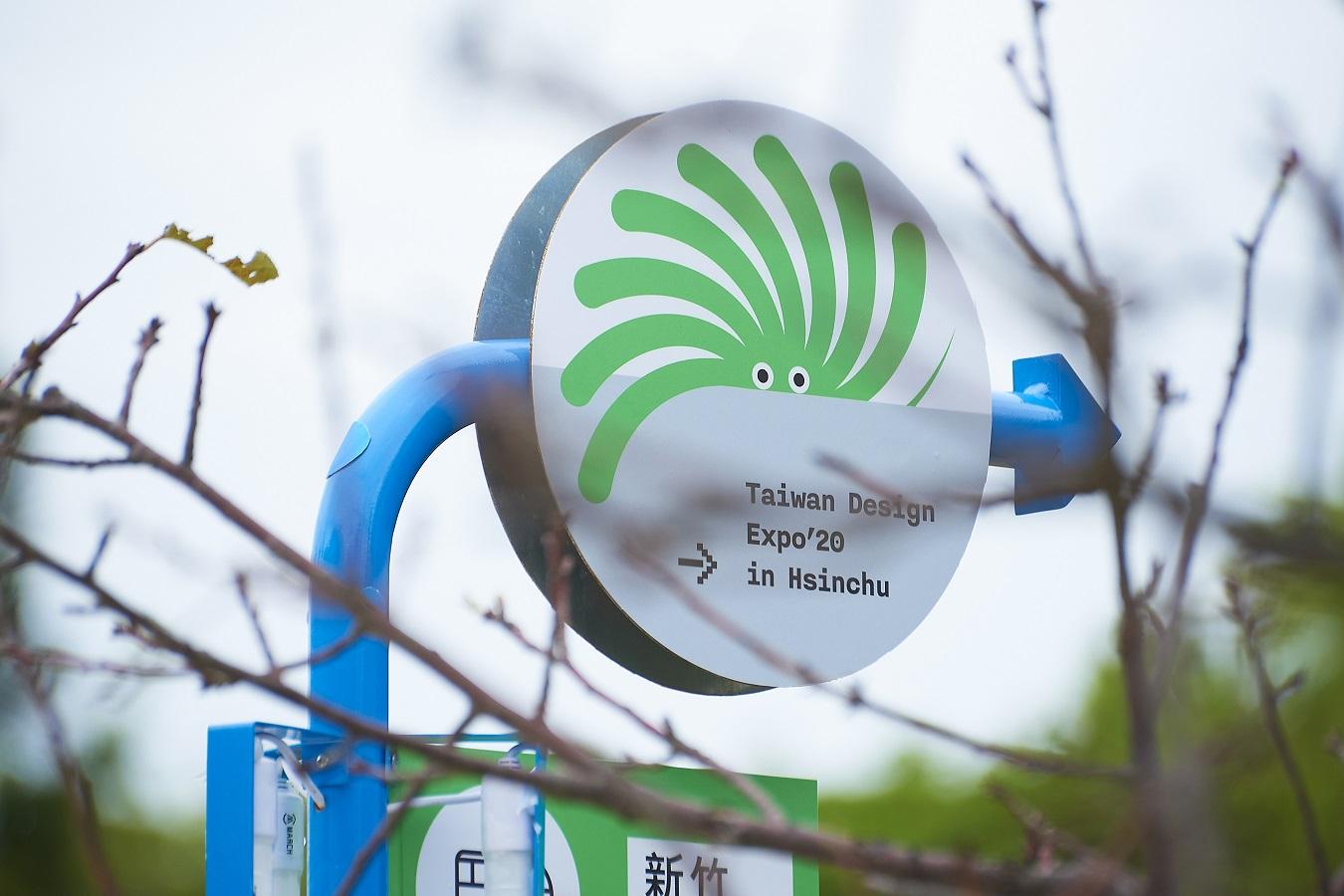 徵求各縣市政府共同主辦「 2022 台灣設計展」徵選辦法
