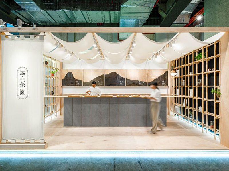 三加二室內裝修有限公司/3+2 Design Studio