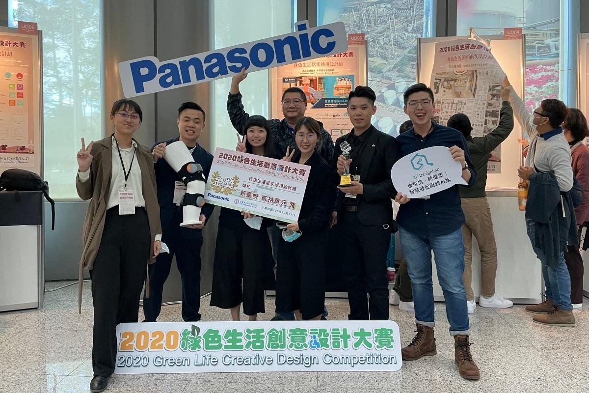 成大研發智慧健促服務系統 4月代表台灣角逐史丹佛銀髮長照全球競賽