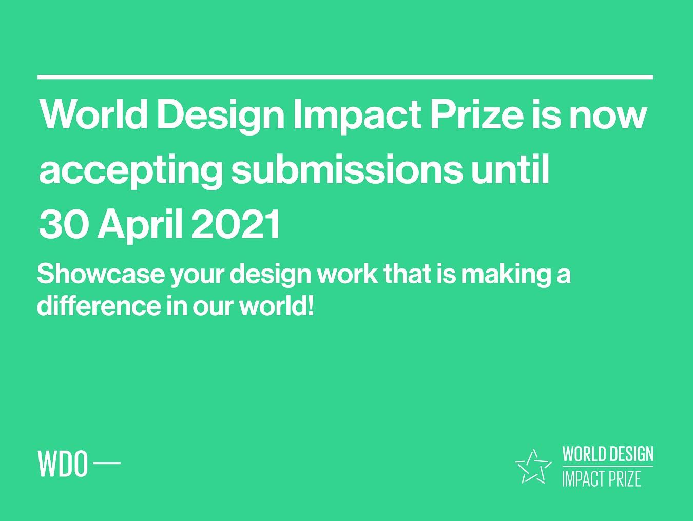 2021世界設計影響力大獎徵件起跑!
