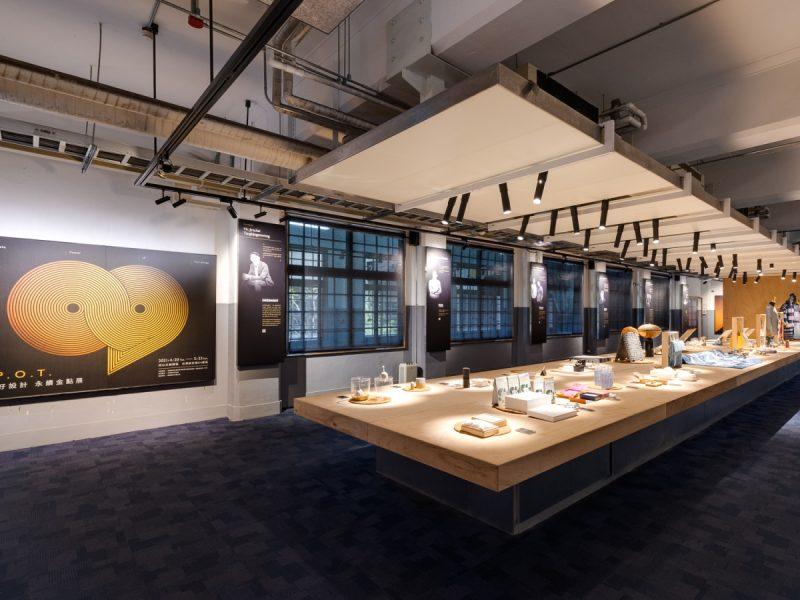 「S.P.O.T. 泰國好設計 永續金點展」台、泰設計聯合開展