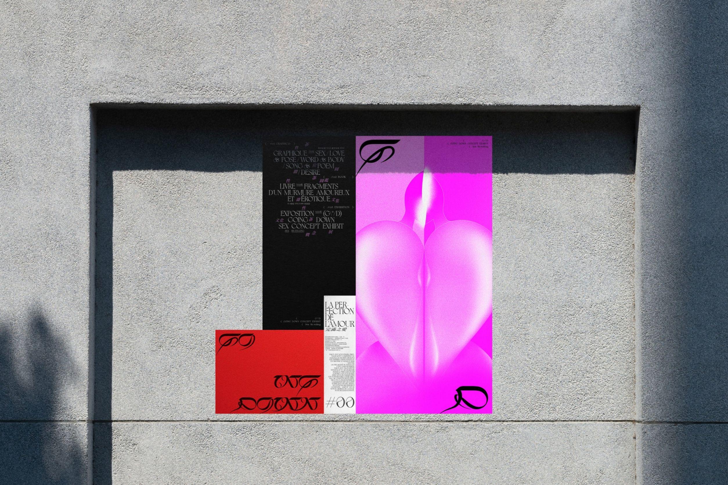 傳達設計類:「Going Down」(林翰祥、凃家暄、吳湘琳、徐淋琦、顧祺,國立臺灣藝術大學視覺傳達設計學系)