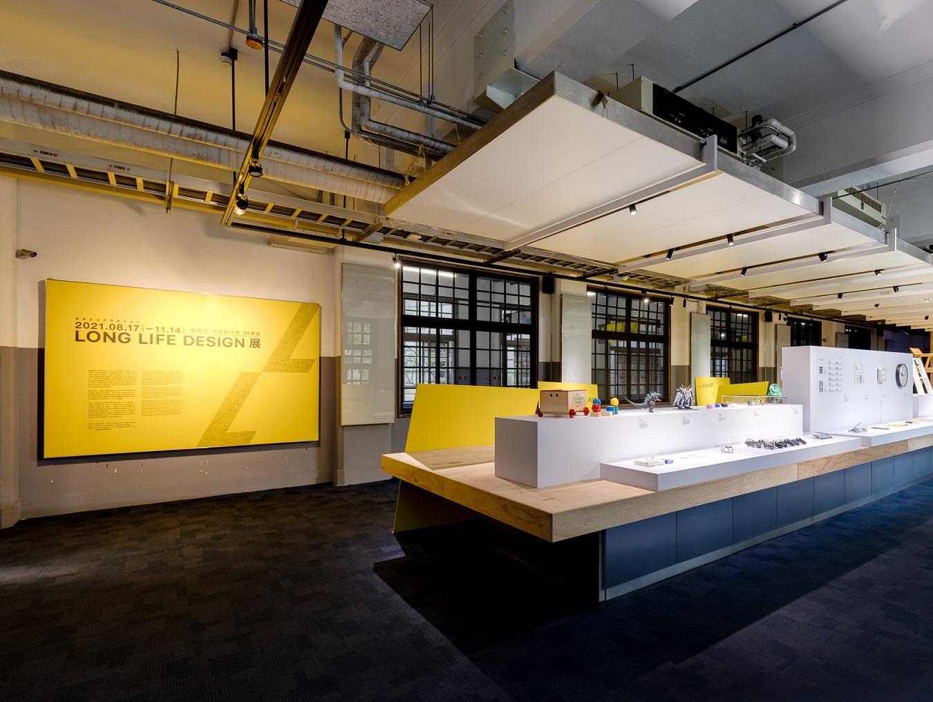 Long Life Design—貫穿⽣活的起點與設計 8月台灣設計館登場