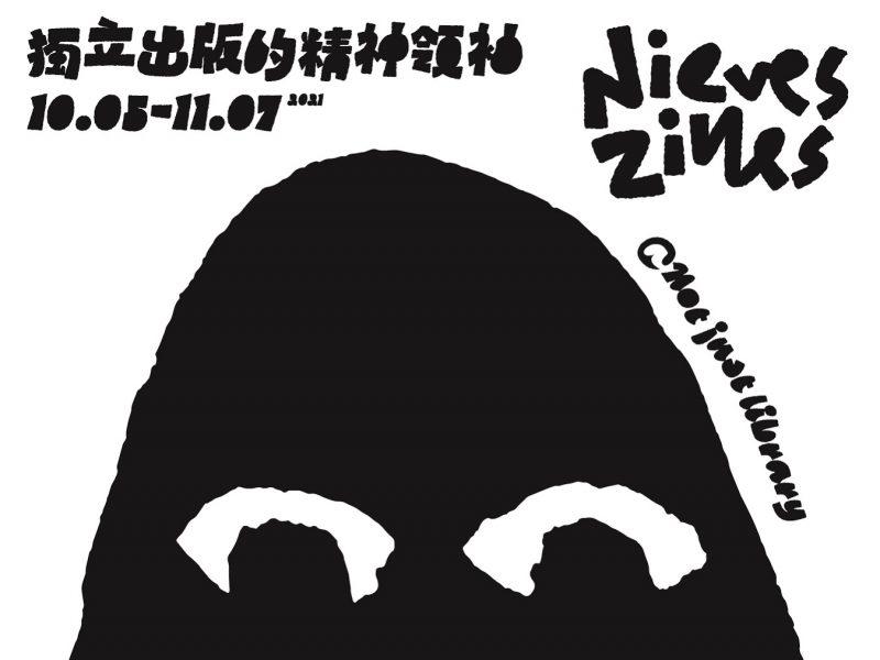 「極瑞士SWISS MAX」加碼場:獨立出版的精神領袖 Nieves Zine 不只是圖書館登場